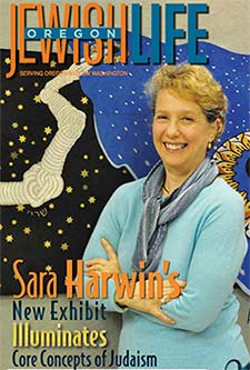 Sara Harwin - Illuminated Letters Article